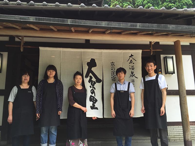 genkan_staff